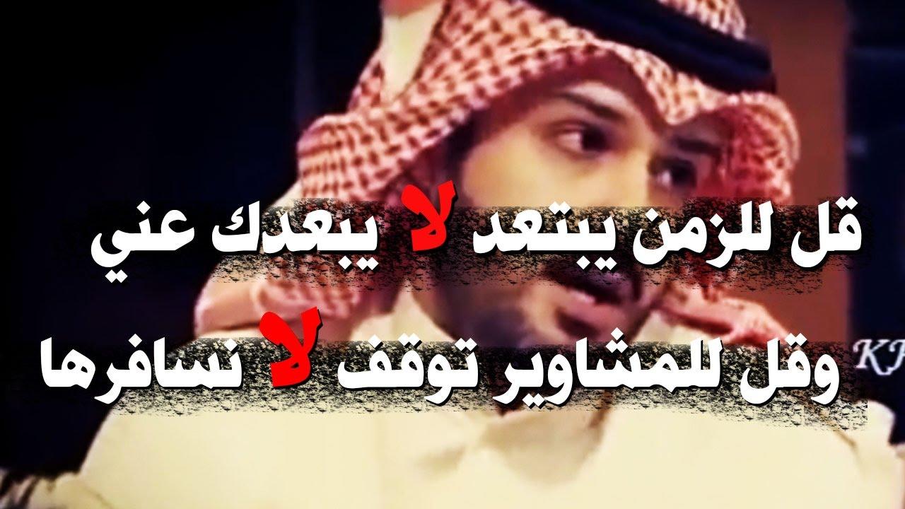 صور شعر غزل خليجي , قصائد حب خليجيه