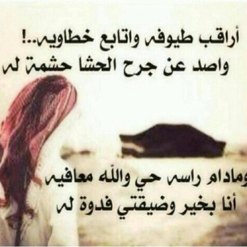 شعر غزل خليجي قصائد حب خليجيه المرأة العصرية