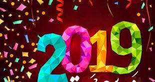 صور عن العام الجديد , بطاقات تهنئه بالعام الجديد