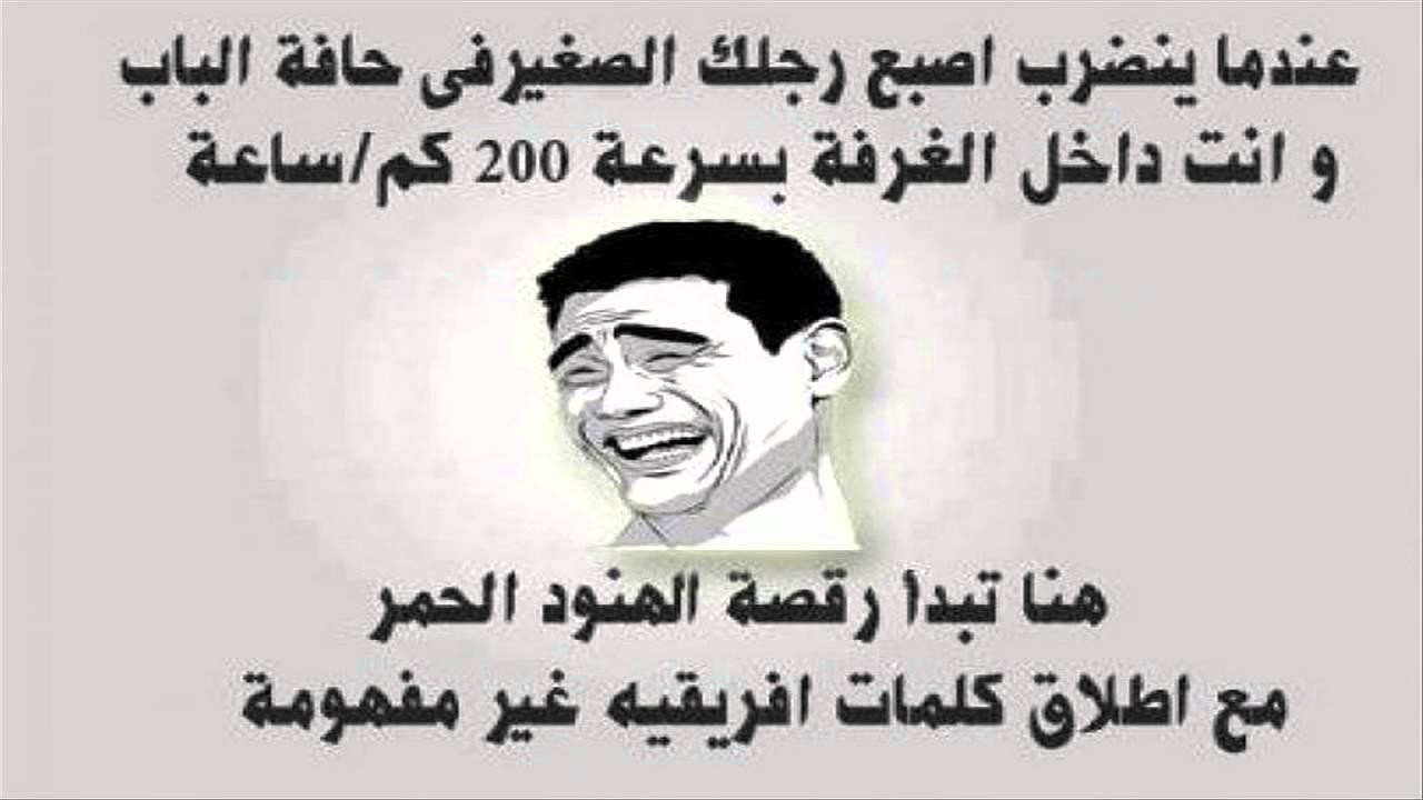 صورة صورفيس بوك مضحكة , بوستات فيس بوك كوميديا