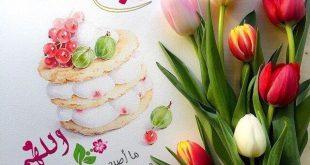 صور مسجات صباح الخير رومانسية , رسائل حب صباحيه