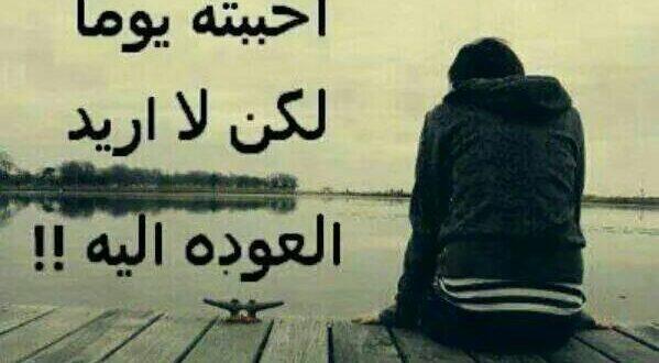 صور كلمات حزينة عن الفراق , كلام قاسي و مؤلم عن الوداع