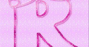 صور حرف r , رمزيات مزخرفه لحرف r