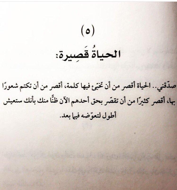 صور عبارات روعه , كلمات جميله و قصيره