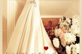 صور صور عن العروس , رمزيات مباركات و تهاني بالزواج