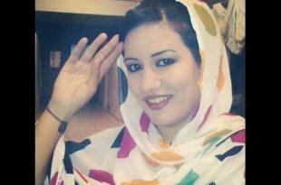 صورة بنات موريتانيا , رمزيات بنات مورتنيا للفيس بوك