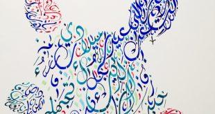 الشعر العربي , اجمل ابيات الشعر العربي
