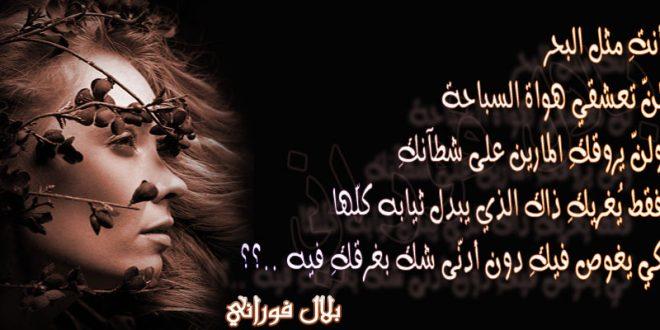 صورة شعر غزل فاحش في وصف جسد المراة , اجمل الاشعار الرومانسيه الفاحشه