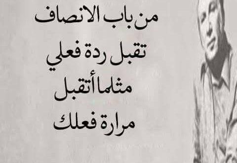 صورة كلام زعل من الحبيب , كلام عتاب مؤثر و معبر للحبيب