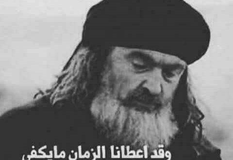 صور شعر الزير سالم , اجمل ما قيل المهلهل من اشعار