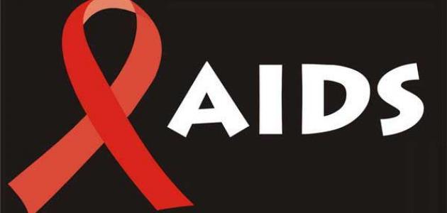 صور مرض السيدا , اعراض مرض الايدز