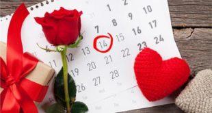 متى عيد الحب , في اي يوم في السنه نحتفل بالفلانتين