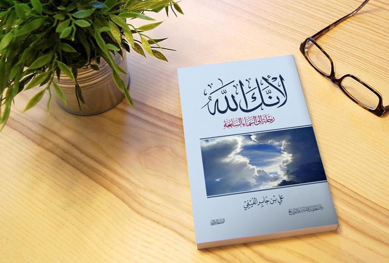 صور روايات دينية , اشهر الروايات ذات الطابع الديني