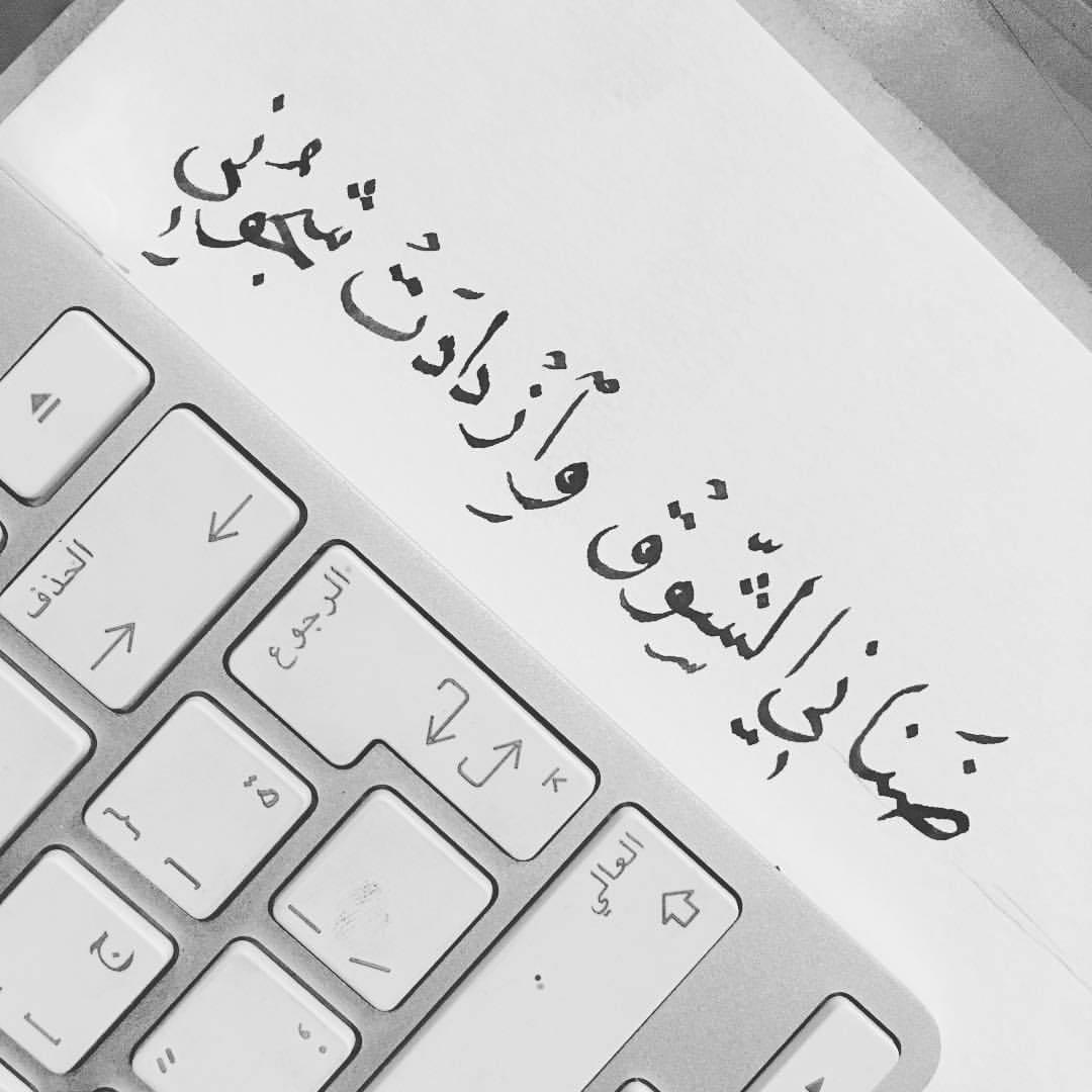 صور ضناني الشوق كلمات , اجمل ما غني محمد عبده