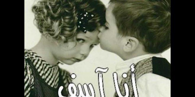 صور ابيات شعر اعتذار للحبيب , خواطر اعتذار واسف للحبيب