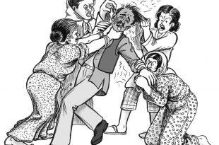صور عدم العدل بين الزوجات , عقوبه عدم العدل بين الزوجات