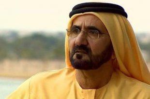 صورة محمد بن راشد اليوم في مواجهة زوجته امام المحكمة والقضاء