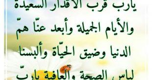 ادعية اسلامية , ادعيه اسلاميه قصيره
