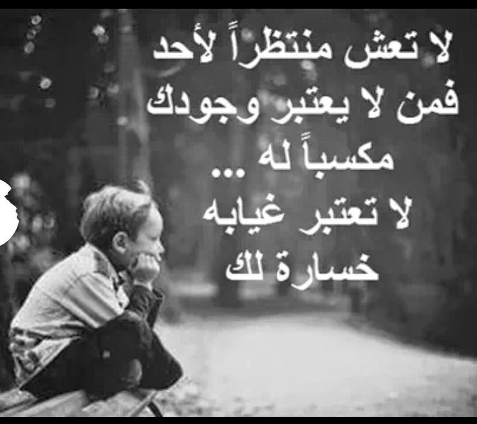 صورة بوستات عن الخنقه , كلام عن الضيقه والحزن