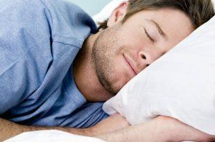 صورة تفسير حلم نوم رجل على سريري , حلمت بحد غريب نايم علي سريري ايه تفسيره