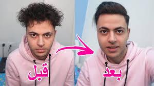 صورة تنعيم الشعر الخشن للرجال , مفيش شعر خشن بعد الخلطه دي