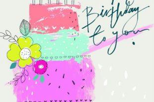 صورة رسائل عيد ميلاد للاخت , خلي عيد ميلاد اختك متميز