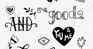 رسومات حب بالحروف , رسوم متميزة جدا في الحب