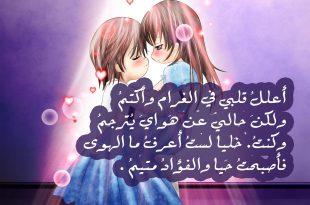 صورة صور مكتوب عليها كلام حب جميل , كلمات حب محفورة في القلب