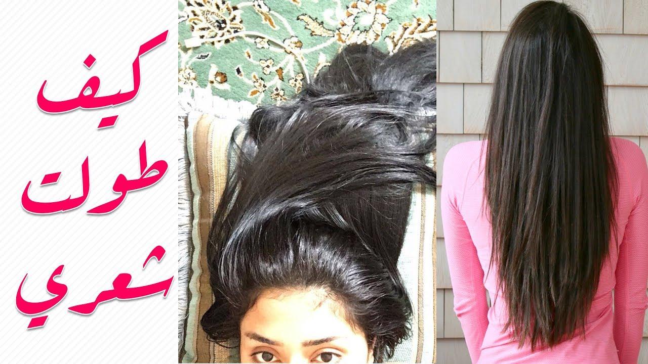 صورة كيف اطول شعري , طريقه فعاله لاطاله الشعر وتكثيفه