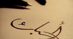 الحب عبارة عن , معاني للحب سامية