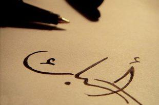صورة الحب عبارة عن , معاني للحب سامية