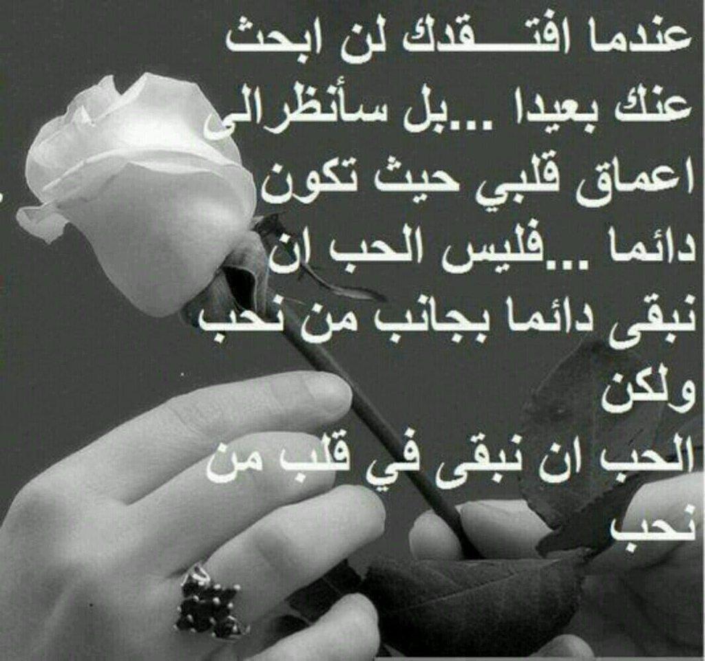 صورة افضل عبارات حب , كلمات حب تجنن