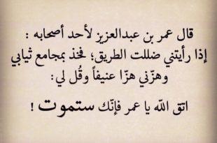 صورة شعر سعودي عن الصداقة , معاني للصداقة تجنن