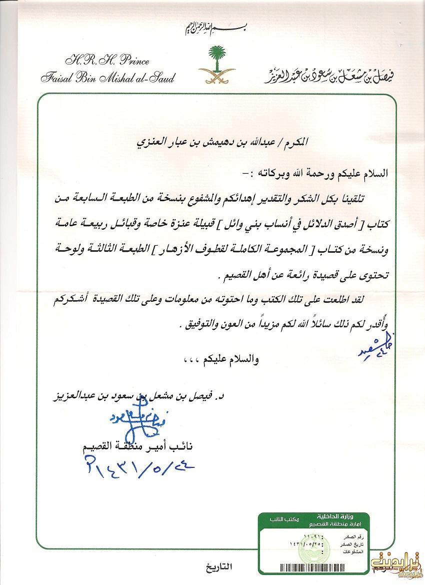 كتاب dsp بالعربي pdf
