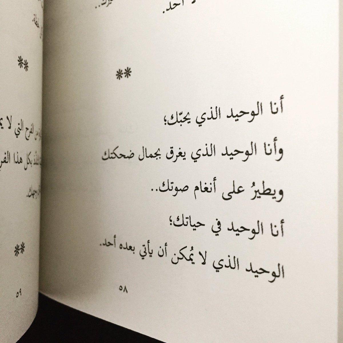 صورة كلام حب اشعار , كلمات للحب تاخد القلب