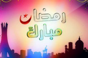 صورة صور ادعيه رمضان , ادعية رمضانية مريحة جدا