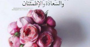 بطاقات ادعية اسلامية متحركة , افضل الادعية الاسلامية المستحبة