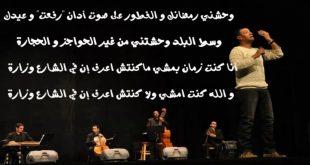 كلمة عن مصر الحبيبة , كلمات معبرة للحبيبة مصر