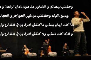 صورة كلمة عن مصر الحبيبة , كلمات معبرة للحبيبة مصر