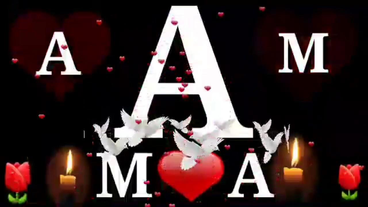 صورة حرف a و m , صور جذابة للحروف A , M بتصاميم مختلفة لا تفوتها