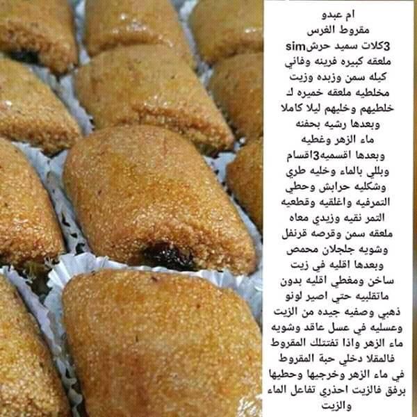 صورة حلويات جزائرية جديدة قمة الروعة , لذيذة وشهية