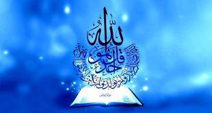 خلفيات اسلامية روعة , صور خلفيات اسلامية في غاية الروعة