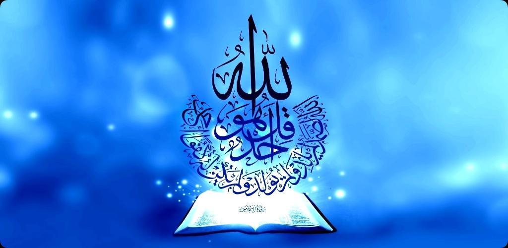 صورة خلفيات اسلامية روعة , صور خلفيات اسلامية في غاية الروعة