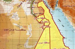 صورة خريطة صعيد مصر , خريطة محافظات مصر