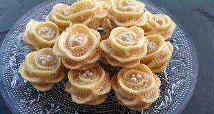 الحلويات المغربية بالصور والمقادير , طريقه عمل حلويات مغربيه سهله