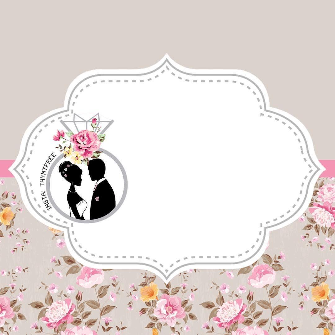 صورة خلفيات زواج , صور تهنئه بالزواج