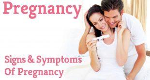 صورة هل يحدث حمل دون فض الغشاء , امكانيه الحمل دون فض غشاء البكاره