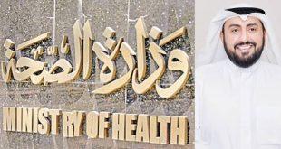 صورة مخصصات العلاج بالخارج 2019 , لائحه العلاج بالخارج لدوله الكويت