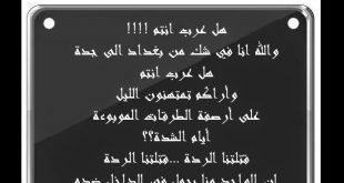 قصيدة القدس عروس عروبتكم , اجدد قصايد العرب