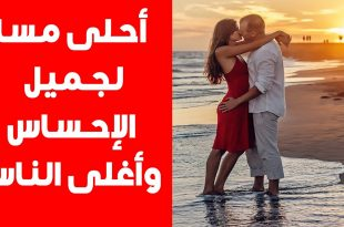صورة مسجات حب ورومانسية ,اجمل رسائل غزل للحبيب